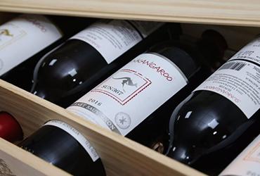 Dawine: Helping Australian Wine to Gain Brand Exposure