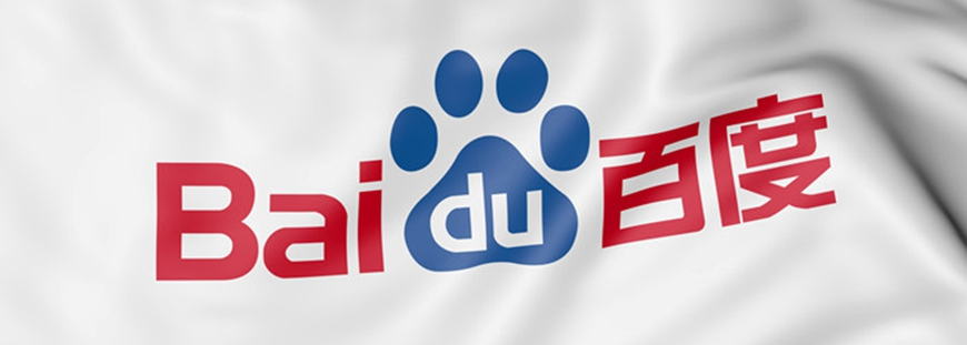 Five Reasons to Use Baidu for SEM in China