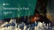 【必应出口通】Remarketing in Paid Search